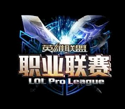 LPL Logo - LoL League China