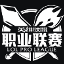 LPL All-star team - Logo