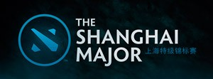 The Shanghai Major Dota2 Tournament