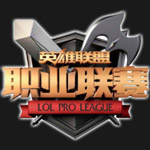 League of Legends Pro League Logo