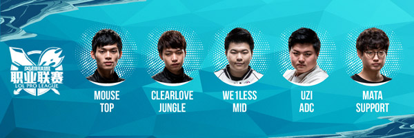 LPL Ice Team All-Star 2016 Barcelona - Team Overview